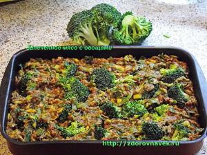 вкусно +и полезно, простые рецепты +в домашних условиях, рецепты простые, рецепты горячих блюд +с фото, рецепты блюд +с фото, блюда +из мяса фото рецепты, рецепты блюда +из мяса, рецепты +из мяса, запеченное мясо, запеченное мясо +в духовке, мясо +с овощами, мясо +с овощами рецепт