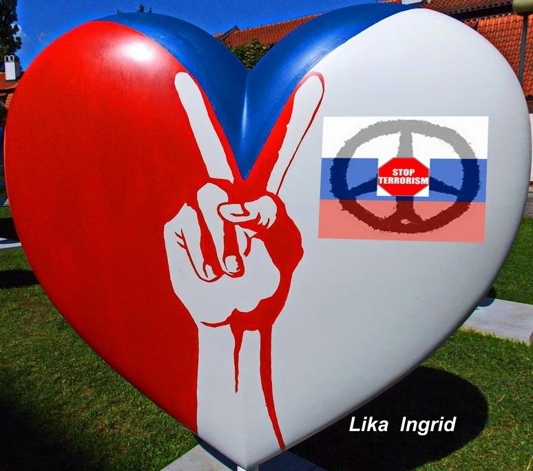 STOP TERRORISM!!!      СТОП ТЕРРОРУ!!!